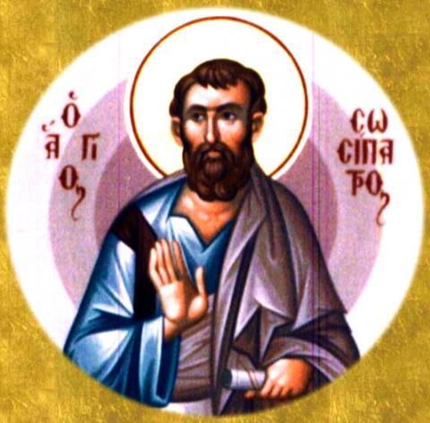 Sfântul, slăvitul și întru tot lăudatul Apostol Sosipatru se numără printre Cei Șaptezeci de Apostoli. Sfântul Sosipatru este prăznuit la 28 aprilie (împreună cu Sf. Apostol Iason), la 10 noiembrie, iar la 4 ianuarie este pomenit împreună cu Cei Șaptezeci - foto preluat de pe doxologia.ro