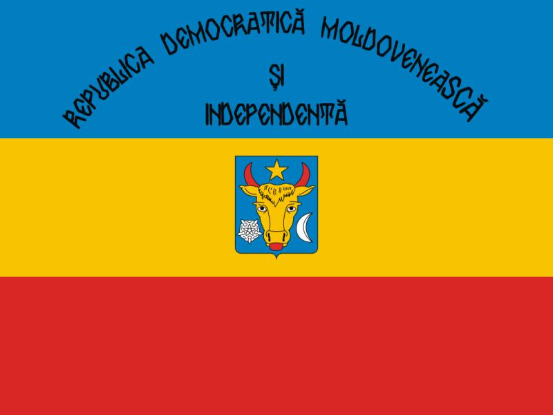 Republica Democratică Moldovenească - foto preluat de pe ro.wikipedia.org