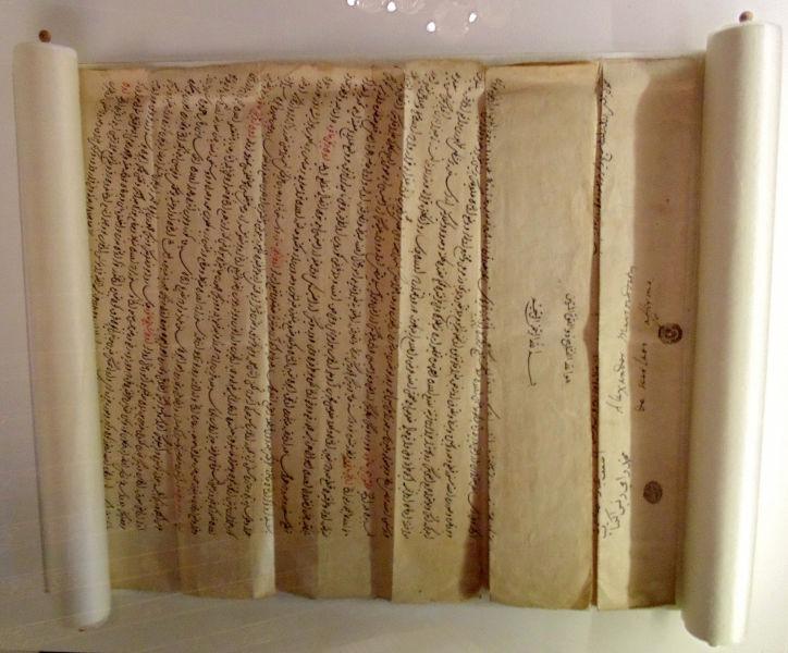 Tratatul de la Karlowitz (26 ianuarie 1699) - documentul oficial al tratatului - foto preluat de pe en.wikipedia.org
