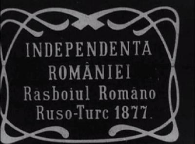 independenta-romaniei-1912