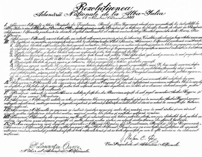Rezolutiunea-adunarii-nationsle-de-la-Alba-Iulia-1024x797