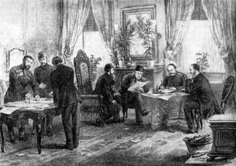 Semnarea Tratatului de la San Stefano, Turcia, 3 martie 1878 - foto: istoria.md