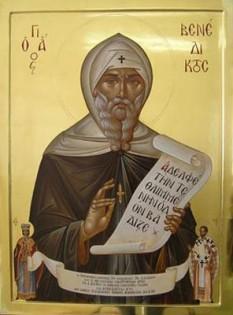 Preacuviosul părintele nostru Benedict al Nursiei (n. 480 d.Hr. - d. 543) este unul dintre întemeietorii monahismului în Europa Apuseană. A scris o rânduială monahală care este respectată până astăzi de ordinul călugărilor benedictini din Apus şi a fost sursă de inspiraţie pentru alte rânduieli monahale apusene. Este prăznuit la 14 martie - foto: doxologia.ro