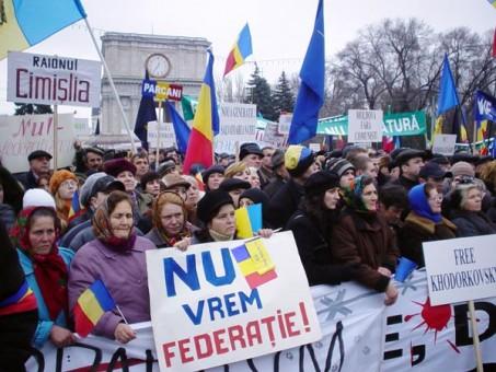 nu-vrem-federatie-republica-moldova