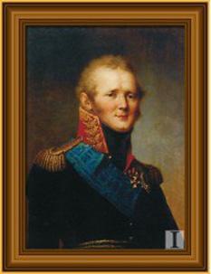 Alexandru I Pavlovici Romanov, (n. 23 decembrie 1777 – d. 1 decembrie 1825), țarul Rusiei între 23 martie 1801 – 1 decembrie 1825, regele Poloniei între 1815 – 1825, precum și Mare Duce al Finlandei - foto: cersipamantromanesc.wordpress.com