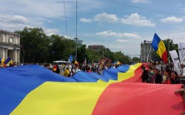 Chişinău 16 MAI 2015 - Aproximativ 30.000 de oameni au cerut Unirea - foto preluat de pe adevarul.ro