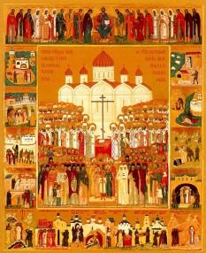 Icoana sfinților neomartiri și mărturisitori ruși. Biserica Ortodoxă Rusă de peste hotare - foto - cubreacov.wordpress.com