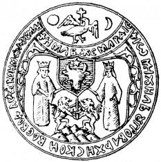 Sigiliul lui Mihai Viteazul - foto - ro.wikipedia.org