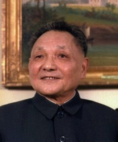 Deng Xiaoping (22 August 1904 – 19 February 1997)  lider comunist reformator chinez - foto - en.wikipedia.org