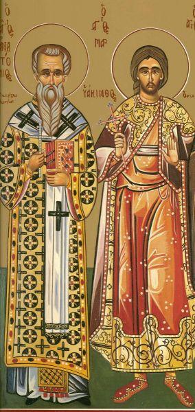 Sfântul Mucenic Iachint și Sfântul Anatolie, Patriarhul Constantinopolului.  Prăznuirea lor de către Biserica Ortodoxă se face la data de 3 iulie - Icoană sec. XX, Mănăstirea Panahrantou, Megara (Grecia) - Colecția Sinaxar la Sfinții zilei (icoanele litografiate se găsesc la Catedrala Mitropolitană din Iași) - foto: doxologia.ro