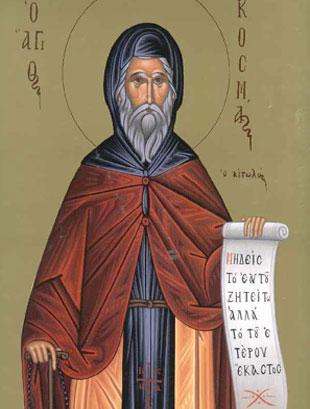 Sfantul Mucenic Eutihie.  Prăznuirea sa de către Biserica Ortodoxă se face la data de 24 august - foto:  crestinortodox.ro