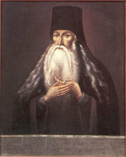 Sfântul Cuvios Paisie (Velicicovschi) (n. 21 decembrie 1722 – d. 15 noiembrie 1794) a fost, în secolul al XVIII-lea, îndrumător al vieții monahale din Moldova și înnoitor al monahismului ortodox prin redescoperirea scrierilor patristice și publicarea Filocaliei. Este prăznuit la 15 noiembrie - Portret din secolul al XVIII-lea al Sf. Paisie de la Neamț - foto: ro.orthodoxwiki.org