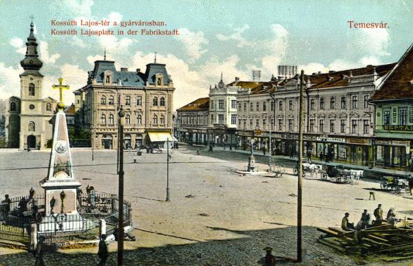 Timișoara - Imagine de epocă din cartierul Fabric - foto: ro.wikipedia.org
