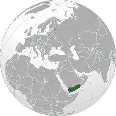 Amplasarea Republicii Yemen - foto: ro.wikipedia.org