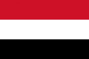 Drapelul Republicii Yemen - foto: ro.wikipedia.org