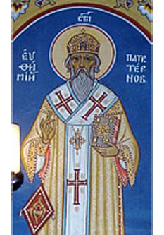 Cel întru sfinți părintele nostru Eftimie de Târnovo (1327-1402), ultimul patriarh al Bisericii Ortodoxe Bulgare înainte de căderea sub turci la 1393. Teolog de renume al vremii, sfântul Eftimie a fost patriarh al Bulgariei între anii 1375 și 1393. Prăznuirea lui în Biserica Ortodoxă se face la 20 ianuarie - foto: ro.orthodoxwiki.org