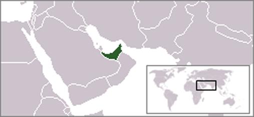 Amplasarea Emiratelor Arabe Unite - foto:  ro.wikipedia.org