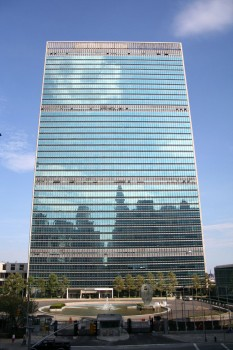 Sediul ONU din New York  foto: ro.wikipedia.org