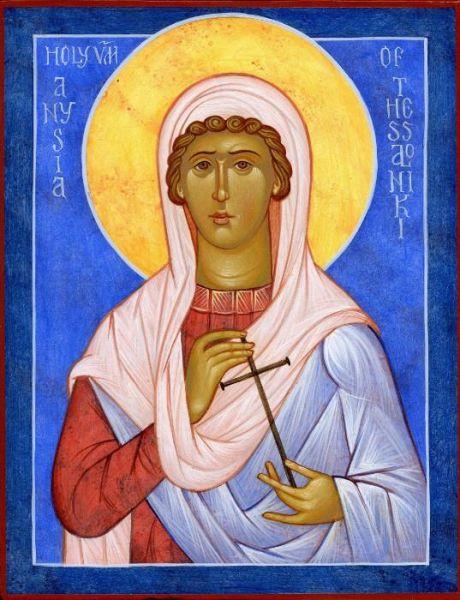 Sfânta Muceniță Anisia. Prăznuirea sa în Biserica Ortodoxă se face la 30 decembrie - foto preluat de pe doxologia.ro