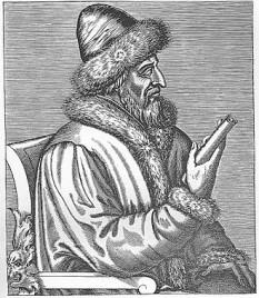 Vasili al III-lea Ivanovici (25 martie 1479 – 3 decembrie 1533), Mare Cneaz al Moscovei din 1505 până în 1533 - foto (Vasili al III-lea Ivanovici, gravură a unui artist european contemporan):  ro.wikipedia.org