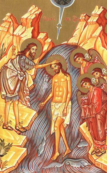 Botezul Domnului - foto: basilica.ro