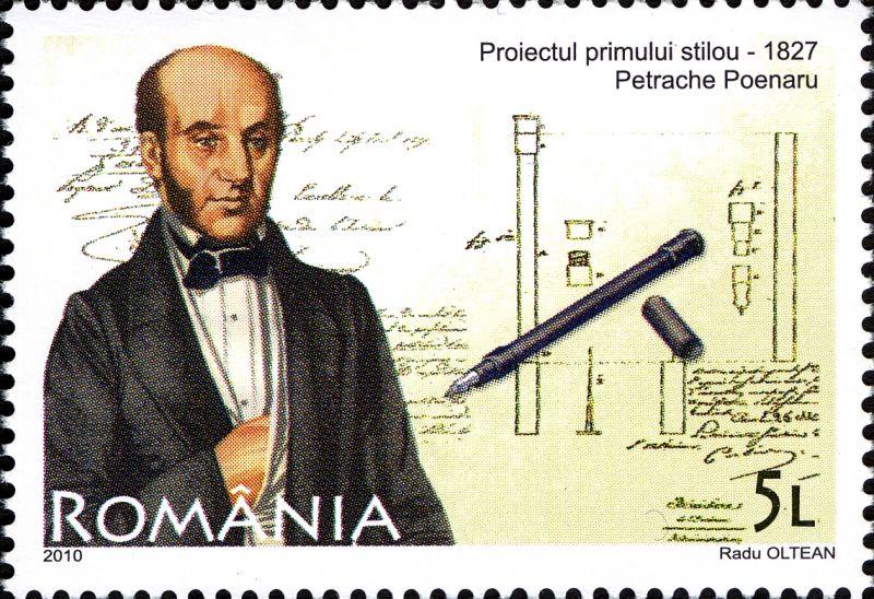 Petrache Poenaru (n. 10 ianuarie 1799, Benești, județul Vâlcea - d. 2 octombrie 1875, București) a fost un pedagog, inventator, inginer și matematician român, membru al Academiei Române - in imagine - Stamps made for the commemoration of the inventor of the fountain pen - foto: en.wikipedia.org