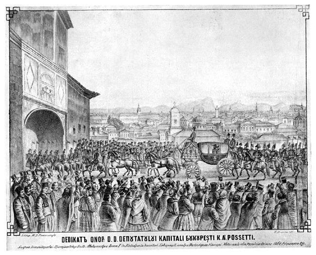 Cortegiul domnesc al domnitorului Alexandru Ioan Cuza, trece pe sub turnul Mitropoliei (29 februarie 1860) - foto preluat de pe cersipamantromanesc.wordpress.com