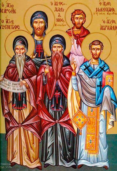 Sfântul Cuvios Auxenţie, împreună cu Sfinţii Cuvioşi Maron şi Avraam şi cei împreună cu dânşii. Prăznuirea lor de către Biserica Ortodoxă se face la data de 14 februarie - foto: doxologia.ro