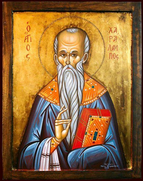 Sfântul sfințit mucenic Haralambie (grec. Χαράλαμπος, Haralambos) a fost episcop în Cetatea Magneziei din Asia Mică (în Turcia de astăzi), răspândind cu succes creștinismul în acele ținuturi și călăuzindu-i pe oameni pe calea mântuirii. Pe vremea împăratului Septimiu Sever (193-211), când a fost declanșată o nouă perioadă de prigonire a creștinilor, a fost arestat din ordinul proconsulului Lucian al Magneziei; mărturisindu-și în continuare credința în Hristos și refuzând închinarea la idoli, Haralambie a fost martirizat împreună cu mucenicii Porfirie și Vaptos și alte trei mucenițe, în anul 202. Prăznuirea sa în Biserica Ortodoxă se face la 10 februarie - foto: doxologia.ro