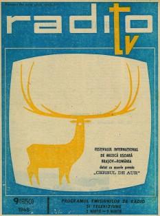 """Festivalul """"Cerbul de Aur"""" este un eveniment devenit tradiție ce are loc în Piața Sfatului din Brașov în lunile august-septembrie. Desfășurat pentru prima dată în 1968, festivalul a lansat de-a lungul timpului vedete care s-au bucurat de mare succes în țară și în străinătate. """"Cerbul de Aur"""" este un spectacol-concurs de interpretare ce urmărește promovarea talentelor din România și de peste hotare. Printre artiștii străini ce s-au aflat pe scena festivalului se numără: Diana Ross, Amália Rodrigues, Julio Iglesias, Sheryl Crow, Tom Jones, Vaya con Dios, Coolio, Christina Aguilera, Kenny Rogers, Ricky Martin, Kelly Family, Patricia Kaas etc. Până în prezent au avut loc 17 ediții, festivalul fiind întrerupt și reluat de mai multe ori de-a lungul anilor. Ultima ediție a avut loc în 2009, ulterior Televiziunea Română declarând că deocamdată nu dispune de fondurile necesare organizării altor ediții - foto: tvarheolog.com"""