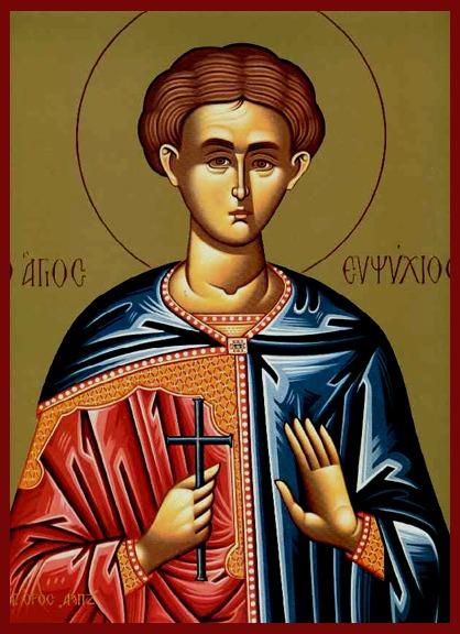 Sfântul Mucenic Eupsihie din Cezareea Capadociei († 362). Prăznuirea sa de către Biserica Ortodoxă se face la data de 9 aprilie - foto preluat de pe www.agioskosmas.gr