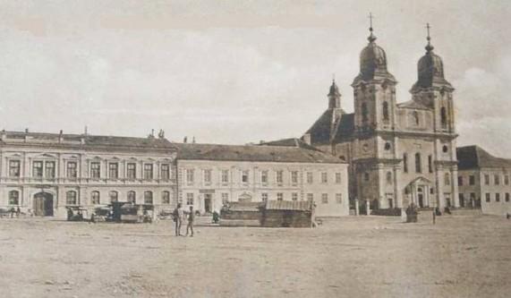 Catedrala din Blaj, sfârșitul secolului al XIX-lea - foto: ro.wikipedia.org
