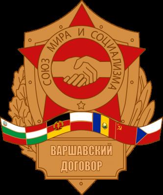 Pactul de la Varșovia (14 mai 1955 - 1 iulie 1991) - foto preluat de pe ro.wikipedia.org