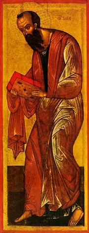 """Sfântul, măritul și mult lăudatul Apostol Pavel, deși nu a fost unul din cei Doisprezece Apostoli, este numit """"Apostolul Neamurilor"""" (Romani 11:13, Galateni 2:8, 1 Timotei 2:7), el fiind convertit pe drumul Damascului de Însuși Iisus Hristos. Biserica îl prăznuiește pe Sfântul Pavel, împreună cu Sfântul Petru, la 29 iunie - foto preluat de pe ro.orthodoxwiki.org"""