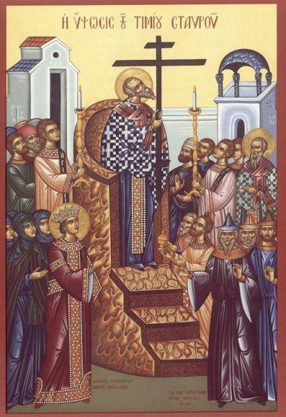 Înălțarea Sfintei Cruci (gr. Σταυροφανεια) este una dintre cele mai vechi sărbători creștine, închinată Crucii Domnului nostru Iisus Hristos. În calendarul ortodox Înălțarea Sfintei Cruci se prăznuiește pe 14 septembrie; este una din cele două zile de post strict (ajunare) de peste an, alături de Tăierea Capului Sfântului Ioan Botezătorul (29 august) - foto preluat de pe doxologia.ro