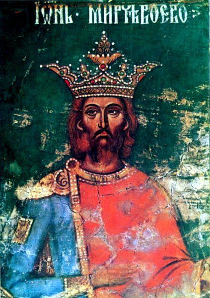 """Mircea cel Bătrân (n. 1355 – d. 31 ianuarie 1418), domnul Țării Românești între 23 septembrie 1386 - noiembrie 1394 (sau mai 1395) și între ianuarie 1397 - 31 ianuarie 1418. A fost fiul lui Radu I și fratele lui Dan I (dar numai după tată), căruia i-a urmat la tron. În actele oficiale apare ca """"În Hristos Dumnezeu, binecredinciosul și de Hristos iubitorul și singur stăpânitorul, Io Mircea mare voievod și domn..."""". În istoriografia română apare și sub numele Mircea cel Mare. În timpul lui Mircea cel Bătrân, Țara Românească a ajuns la cea mai mare întindere teritorială din istoria sa. Acest fapt a adus cu sine și o întărire a autorității sale, exprimată în titulatura pompoasă (care încludea și titlul de despot """"al țărilor lui Dobrotici"""") și în reprezentarea numismatică - pictură din biserica Episcopiei de Argeș - foto preluat de pe: ro.wikipedia.org"""