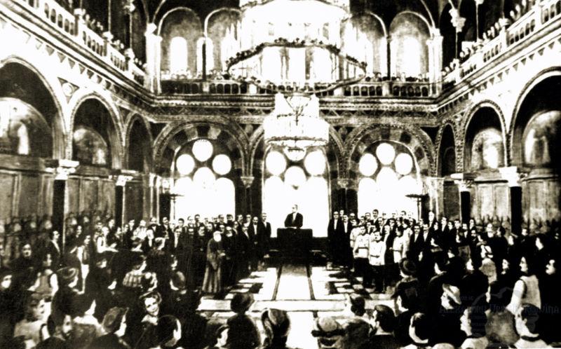 Unirea Bucovinei cu România (15/28 noiembrie 1918) - foto preluat de pe romaniaimaginideierisiazi.wordpress.com