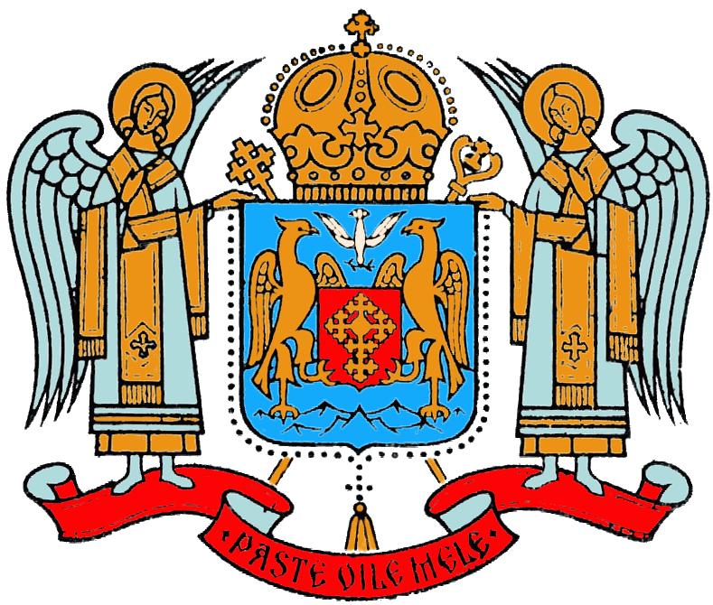 Stema Patriarhiei Romane - foto preluat de pe ro.orthodoxwiki.org