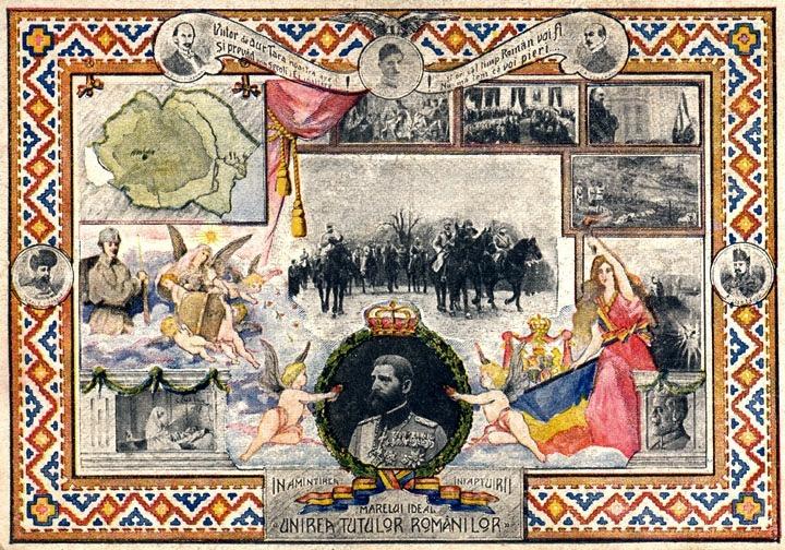 Carte poștală emisă cca. 1918–1919 pentru a sărbători Unirea. Se observă traseul ciudat al graniței de vest a țării: este cuprins întreg Maramureșul, o parte mai mare a Crișanei, cu posibilitatea extinderii Banatului până la Tisa și Dunăre. Granițele definitive vor fi stabilite abia în 1920 - foto: ro.wikipedia.org