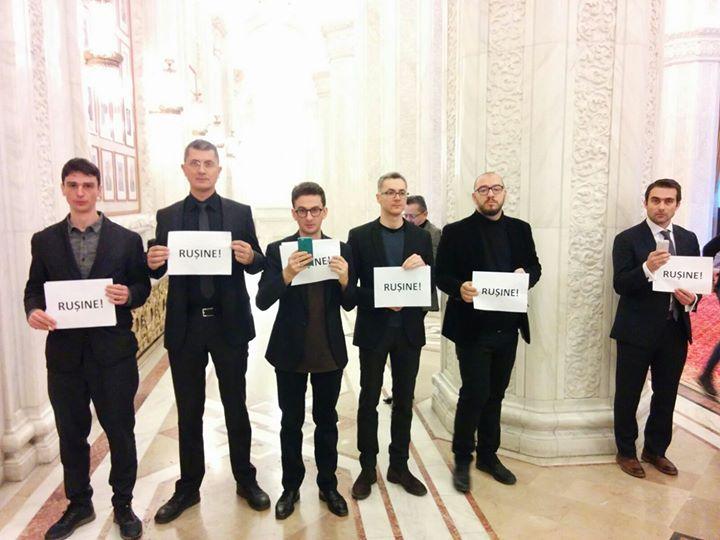 NU Legii Gratierii si Amnistiei - Protest USR in Parlament! (1 februarie 2017) - foto: facebook.com