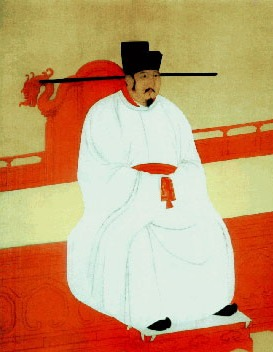 Emperor Yingzong of Song (16 February 1032 – 25 January 1067) - foto; en.wikipedia.org