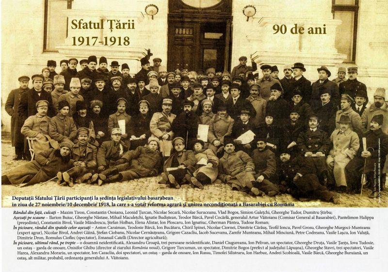 Deputaţii Sfatului Ţării participanţi la şedinţa legislativului basarabean în ziua de 27 noiembrie/10 decembrie 1918, la care s-a votat reforma agrară şi unirea necondiţionată a Basarabiei cu România - foto: ro.wikipedia.org