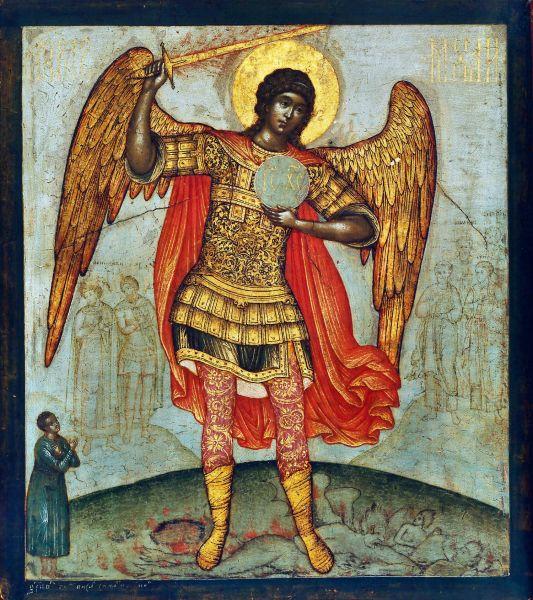 Sfântul Arhanghel Mihail, icoană de Simon Ușakov, secolul al XVII-lea - foto preluat de pe ro.wikipedia.org
