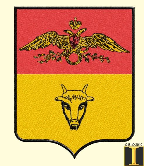 Stemă Basarabiei ţariste autonome, 1826-1878 - foto preluat de pe www.istoria.md