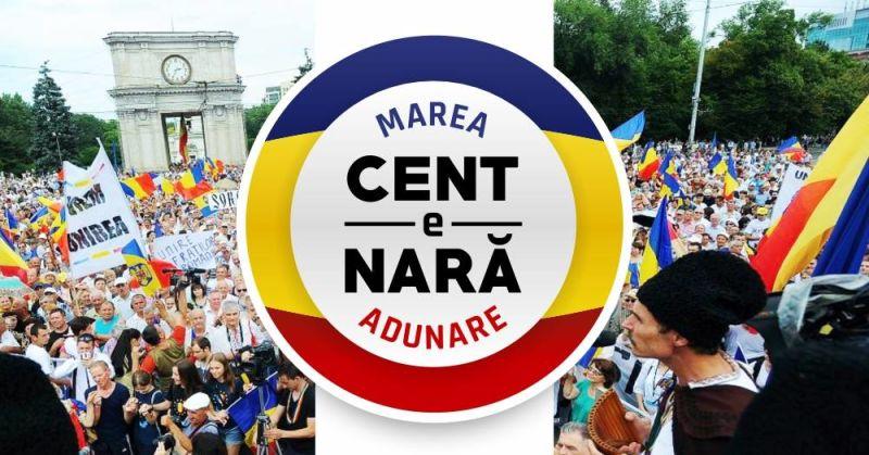 Marea Adunare Centenară - foto preluat de pe www.facebook.com