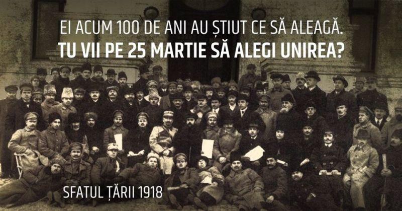 25 martie - Marșul Centenar - foto preluat de pe facebook.com
