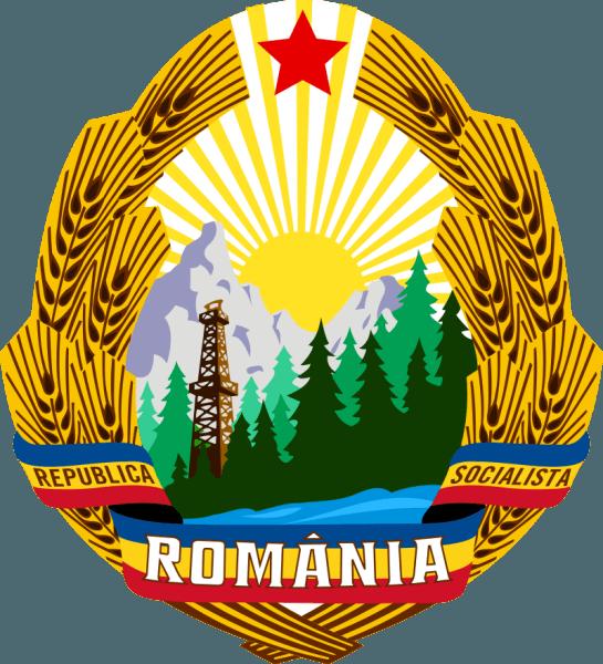 Stema Republicii Socialiste România (21 august 1965 - 22 decembrie 1989) - foto preluat de pe ro.wikipedia.org