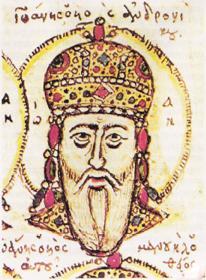 Ioan al V-lea Paleologul (n. 18 iunie 1332 la Didymoteicho - d. 16 februarie 1391 la Constantinopol) a fost fiul împăratului Andronic al III-lea Paleologul şi al Anei de Savoy. Bunicul din partea mamei este contele Amadeus al V-lea de Savoy. Prima soţie a fost Elena Cantacuzino şi a doua soţie a lui a fost Maria de Brabant. A urmat, după tatăl său, la tronul imperiului bizantin în 1341, la vârsta de 9 ani - foto preluat de pe ro.wikipedia.org