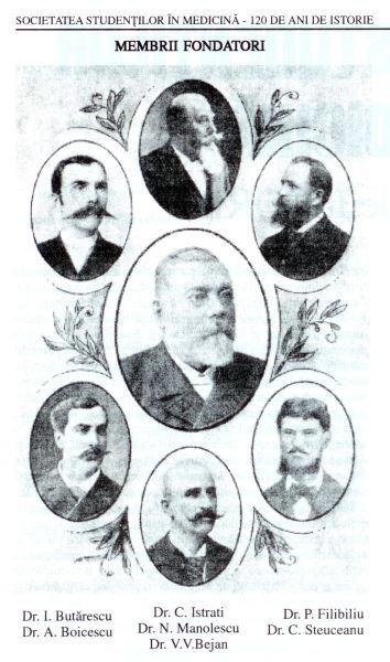 Societatea Studenților în Medicină din București - Membrii fondatori ai Societății de la 1875 - foto preluat de pe ro.wikipedia.org