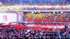 lansarea-oficiala-a-candidaturii-la-pre-edin-ia-romaniei-a-lui-victor-ponta-chiar-de-ziua-sa-de-na-tere-evenimentul-are-loc-la-arena-nationala-din-bucuresti-18493379
